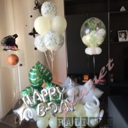 Composizione Floreale Happy B-Day