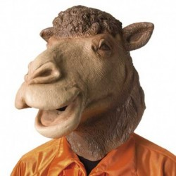 Maschera Lattice Cammello
